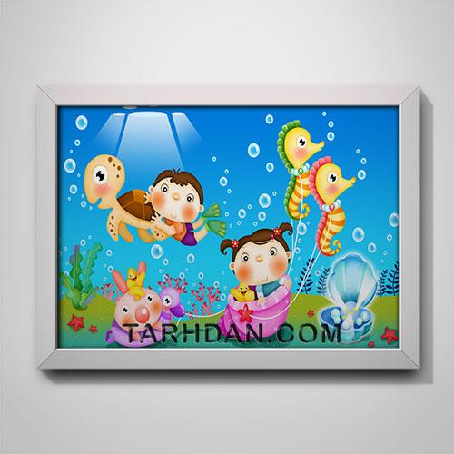 دانلود طرح پوستر انیمیشن کودکانه