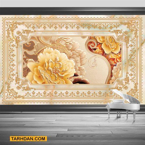 دانلود کاغذ دیواری طرح لاکچری گل