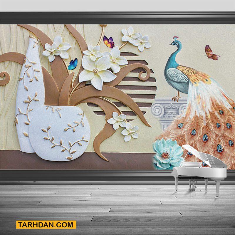 دانلود کاغذ دیواری لایه باز طاووس و گلدان